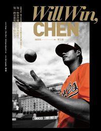 Will win, CHEN