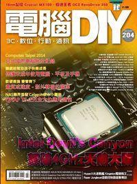 電腦DIY [第204期]:Intel Devil