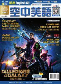 English 4U活用空中美語 [第184期] [有聲書]:Guardians of  the Galaxy 星際異攻隊