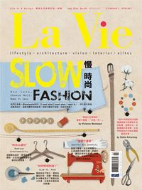 La Vie [第123期]:SLOW FASHION 慢時尚