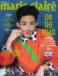 Marie claire 美麗佳人 [第255期]:ON THE ROAD