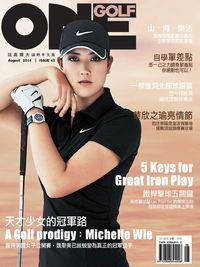 One Golf玩高爾夫 [第43期]:天才少女的冠軍路