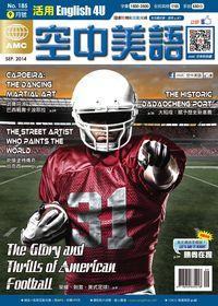 English 4U活用空中美語 [第185期] [有聲書]:The Glory and Thrills of American Football