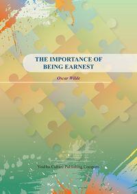 The importance of bing earnest