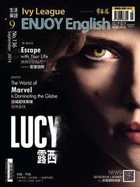 常春藤生活英語雜誌 [第136期] [有聲書]:LUCY 露西