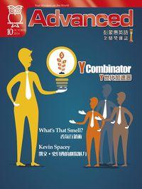 Advanced彭蒙惠英語 [2014年10月號] [有聲書]