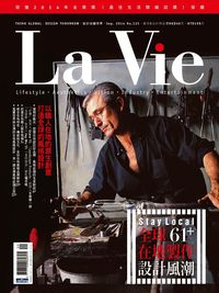 La Vie [第125期]:全球在地製作設計風潮61+