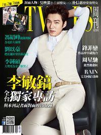 TVBS周刊 2014/09/25 [第873期]:李敏鎬 全台獨家專訪