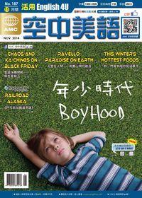 English 4U活用空中美語 [第187期] [有聲書]:年少時代 BoyHood