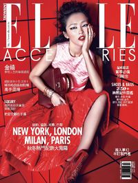 ELLE Accessories [2014秋冬號]:NEW YORK, LONDON MILAN, PARIS秋冬熱門配飾大蒐羅