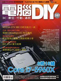 電腦DIY [第207期]:8核16緒 Core i7-5960X