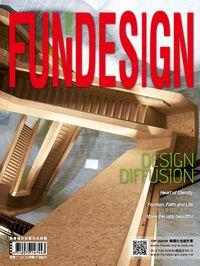 瘋設計Fun Design [第10期]:DESIGN DIFFUSION