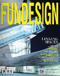 瘋設計Fun Design [第9期]:LINKING SPACES