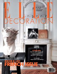 ELLE Decoration [2014冬季號]:美哉法國 迷人設計