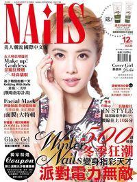NAiLS美人潮流雜誌 [第20期]:Winter Nails 500副連發冬季狂潮 變身指彩天才 派對電力無敵