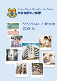 Christian Alliance Cheng Wing Gee College:School Annual Report 2013-14