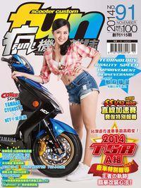 瘋機車雜誌 [第91期]:2014 TSR A組