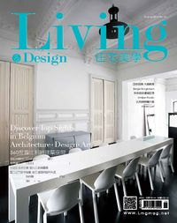 Living & design 住宅美學 [第66期]:Discover Top Sights in Belgium