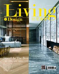 Living & design 住宅美學 [第67期]:Stand As The Best