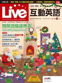 Live互動英語 [第164期] [有聲書]:用英語描述外表