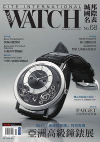 城邦國際名表 [第68期]:亞洲高級鐘錶展