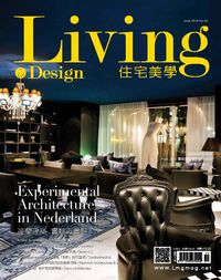 Living & design 住宅美學 [第64期]:Experimental Architecture in Nederland