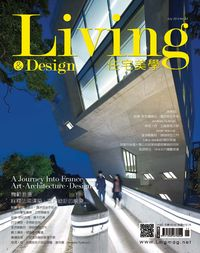 Living & design 住宅美學 [第65期]:A Journey Into France Art Architecture Design