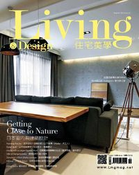 Living & design 住宅美學 [第61期]:Getting Close to Nature