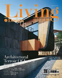 Living & design 住宅美學 [第62期]:Architectura Terroir Of Korea