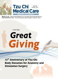 Tzu Chi medical care:medicine with humanity [Vol. 15]:Great Giving