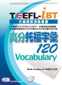TOEFL-iBT高分托福字彙120