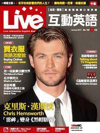 Live互動英語 [第165期] [有聲書]:克里斯.漢斯沃
