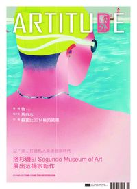 藝外月刊 [第62期]:洛杉磯El Segundo Museum of Art 展出范揚宗新作