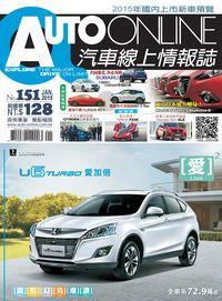 Auto-Online汽車線上情報誌 [第151期]:U6TURBO 愛加倍