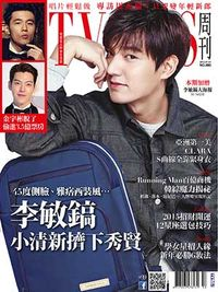 TVBS周刊 2015/01/01 [第880期]:李敏鎬 小清新擠下秀賢
