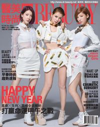醫美時尚Dr.BEAUTY [第84期]:Happy New Year