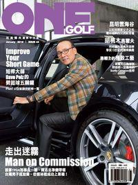 One Golf玩高爾夫 [第48期]:走出迷霧
