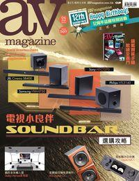 AV Magazine 2014/07/04 [issue 597]:電視小良伴