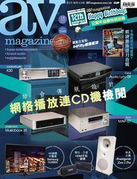 AV Magazine 2014/07/18 [issue 598]:網路播放連CD機檢閱
