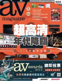 AV Magazine 2014/01/03 [issue 584]:超高清 年代降臨