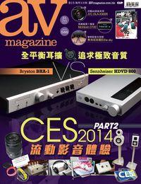 AV Magazine 2014/01/31 [issue 586]:CES 2014 PART2 流動影音體驗