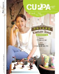 Cuppa [第47期]:find the way for you:烘焙生命濃度