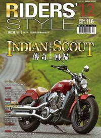 騎士風 [第116期]:INDIAN SCOUT 傳奇回歸