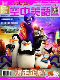 A+ English空中美語 [第179期] [有聲書]:馬達加斯加 爆走企鵝