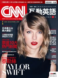 CNN互動英語 [第173期] [有聲書]:2014 CNN票選10大熱門新聞