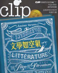 Clip [ISSUE 028]:文學如空氣