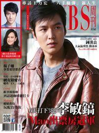 TVBS周刊 2015/01/29 [第882期]:5天打下3億李敏鎬
