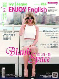 常春藤生活英語雜誌 [第141期] [有聲書]:Blank Space 空(白)格