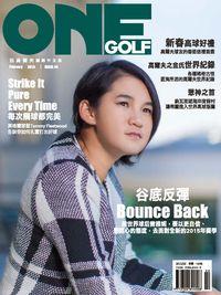 One Golf玩高爾夫 [第49期]:谷底反彈
