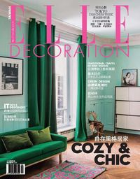 ELLE Decoration [2015春季號]:COZY & CHIC